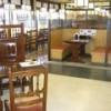 和食レストラン 司 インター店