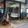 ポモドーロ中村店