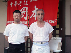 岡本中華 三代目 福井雅人さんと二代目 岡本清さん