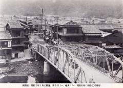 昭和10年頃の両国橋