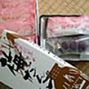 もむら製菓