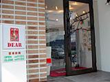 DEAR徳島店