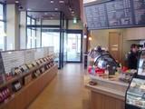TULLY'S COFFEE 徳島田宮店