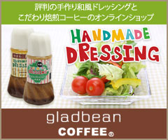 gladbean-Coffee
