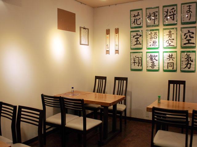 フジムラコーヒ 店内