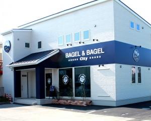 BAGEL & BAGEL City 徳島ローランギャロス 店